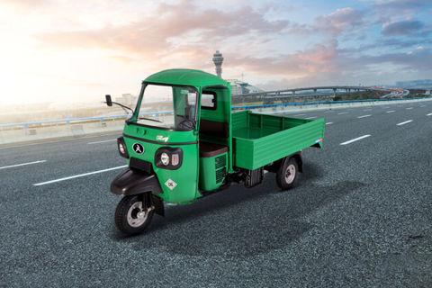 Atul Smart Cargo